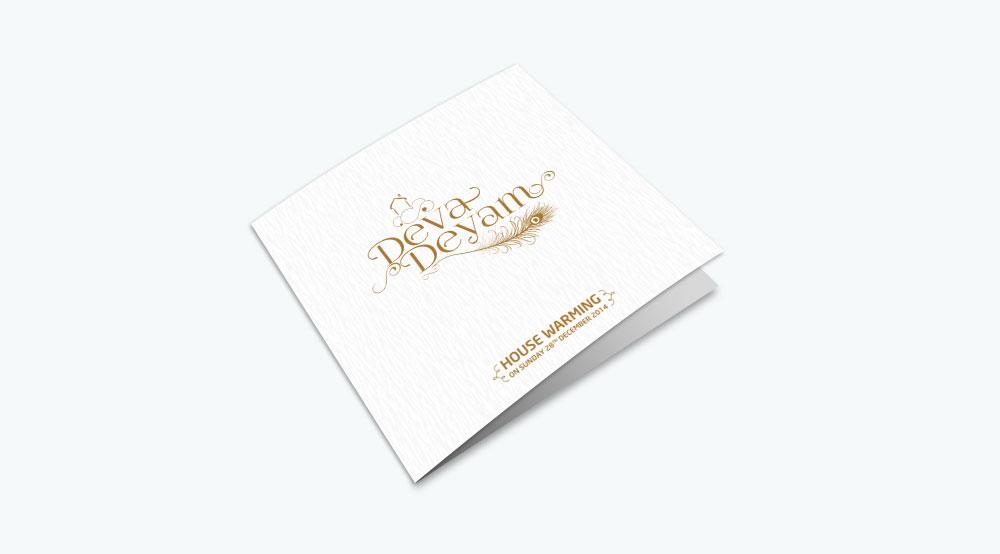 Invitation Printing Dubai Corporate Party Invitation